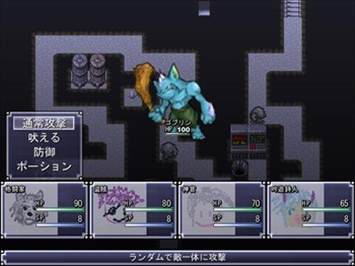 アハトの英雄 Game Screen Shots