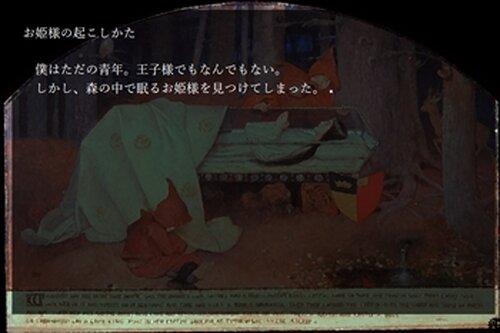 童話集 Game Screen Shot3