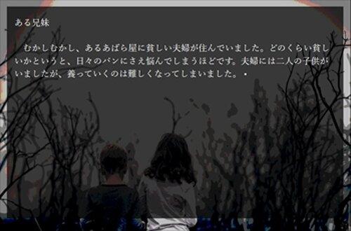 童話集 Game Screen Shots