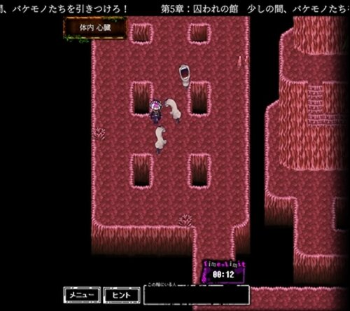 囚われの館 〜ライトホラー×デスゲーム〜 Game Screen Shot3
