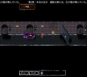 囚われの館 〜ライトホラー×デスゲーム〜 Game Screen Shot4