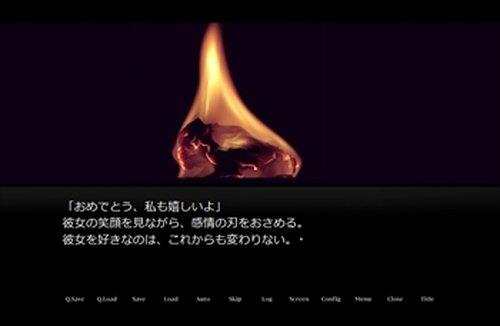 恋情標本 Game Screen Shot2