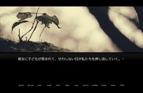 恋情標本 Game Screen Shot3