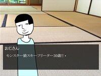 突撃!!となりからスライム娘!?