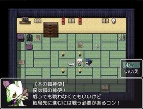 お憑き合い 稲荷の神に挑戦だ! Game Screen Shot3