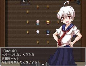 お憑き合い 稲荷の神に挑戦だ! Game Screen Shot4
