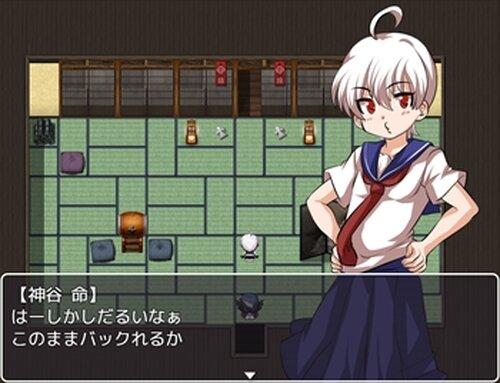 お憑き合い 稲荷の神に挑戦だ! Game Screen Shots