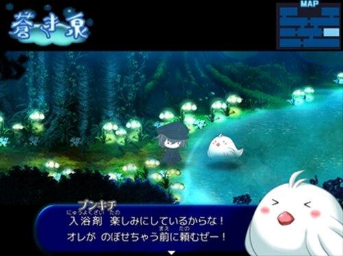 闇夜の森と帝国兵 Game Screen Shot2