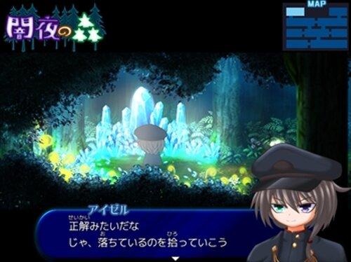 闇夜の森と帝国兵 Game Screen Shots