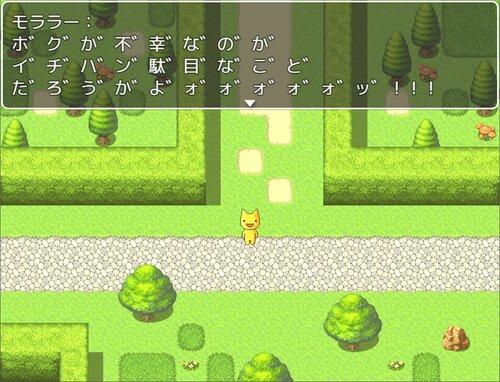 モララーのもつ鍋 Game Screen Shot5