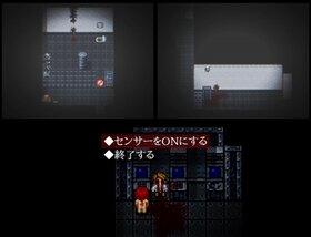 【DL版】血染めのナナ -Bloody 7- (ver.1.06) Game Screen Shot4