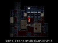 【DL版】血染めのナナ -Bloody 7- (ver.1.06)