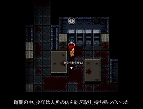 【DL版】血染めのナナ -Bloody 7- (ver.1.07) Game Screen Shots