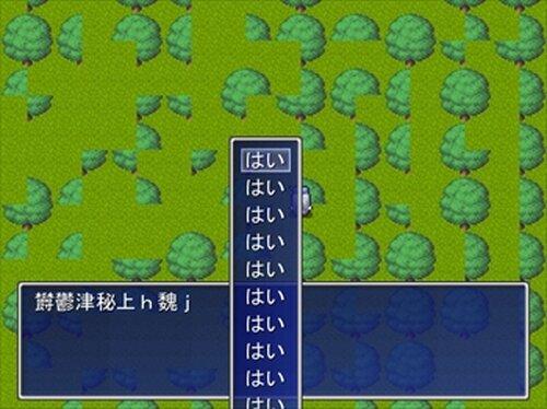 ホラー Game Screen Shot2
