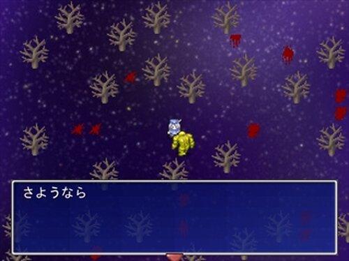 ホラー Game Screen Shot3
