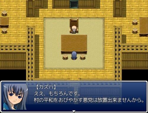 カズハvs無敵の人 Game Screen Shot
