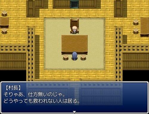 カズハvs無敵の人 Game Screen Shot5