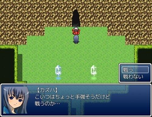 カズハvs無敵の人 Game Screen Shots