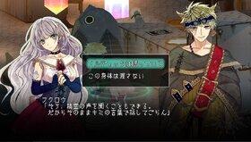 Lovelydoll / Wildmachine Game Screen Shot2