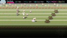 Lovelydoll / Wildmachine Game Screen Shot5