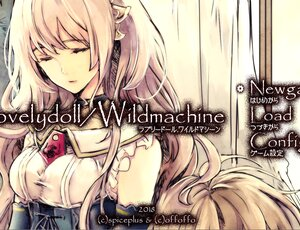 Lovelydoll / Wildmachine Game Screen Shot