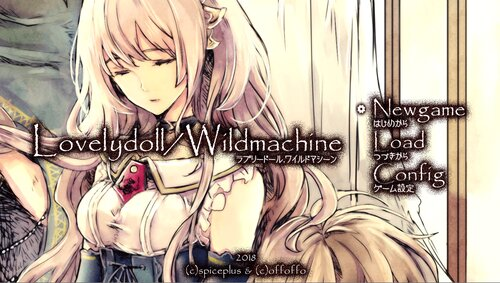 Lovelydoll / Wildmachine Game Screen Shots