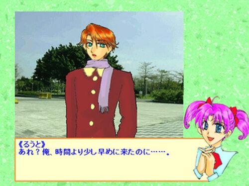恋愛未満2~V.D.まであと何日?~ Game Screen Shot5