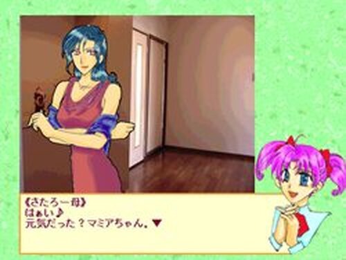 恋愛未満2~V.D.まであと何日?~ Game Screen Shots