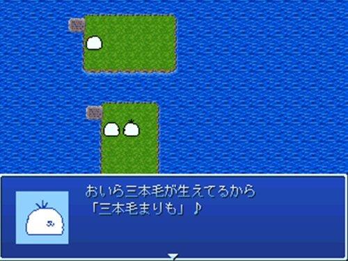 まりもの挑戦 Game Screen Shot1