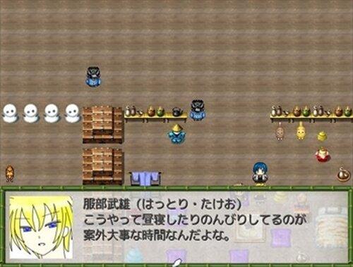 哀しい姫よ~新撰組伊東一派油小路幻想録~ Game Screen Shot2