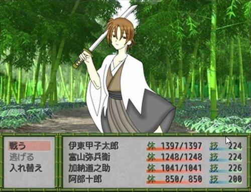 哀しい姫よ~新撰組伊東一派油小路幻想録~ Game Screen Shot4