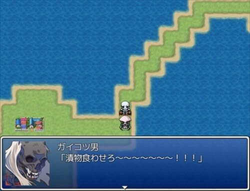 しょーもないRPG Game Screen Shot4