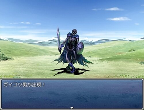 しょーもないRPG Game Screen Shot5
