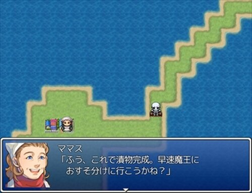 しょーもないRPG Game Screen Shots