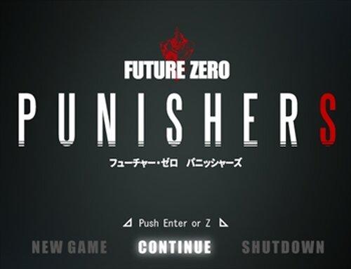 FUTURE ZERO - PUNISHERS - Game Screen Shots