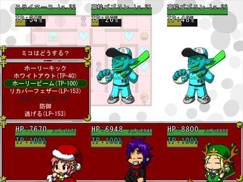 タワー・オブ・ゴールデンウルフ ~ミコのクリスマスけいかく2018~ Game Screen Shot1