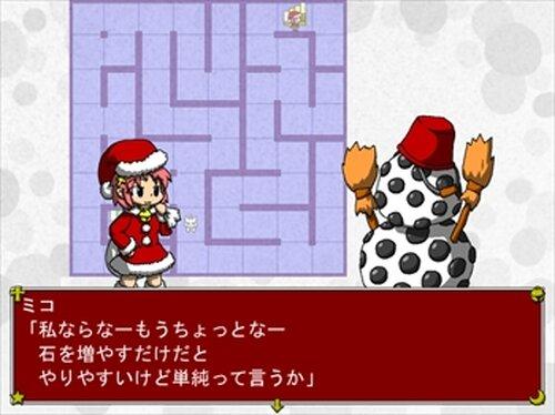 タワー・オブ・ゴールデンウルフ ~ミコのクリスマスけいかく2018~ Game Screen Shot3