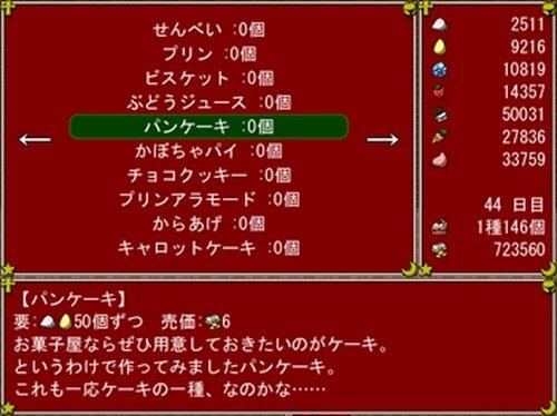 タワー・オブ・ゴールデンウルフ ~ミコのクリスマスけいかく2018~ Game Screen Shot4