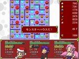 タワー・オブ・ゴールデンウルフ ~ミコのクリスマスけいかく2018~