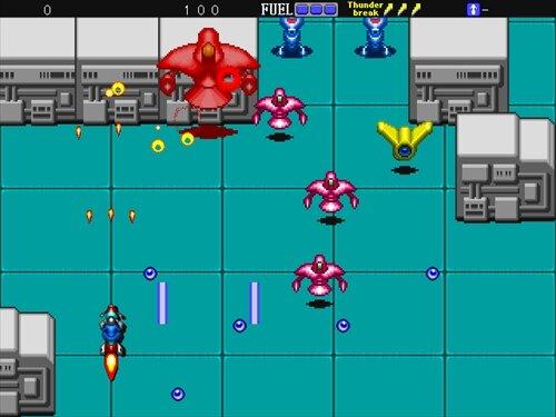ビーストライダー Game Screen Shot1