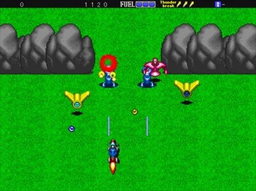 ビーストライダー Game Screen Shot3