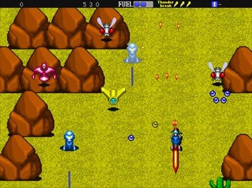 ビーストライダー Game Screen Shot5