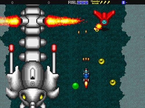ビーストライダー Game Screen Shots
