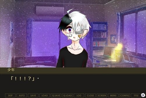 ないとめあ。【ZERO】 Game Screen Shot2