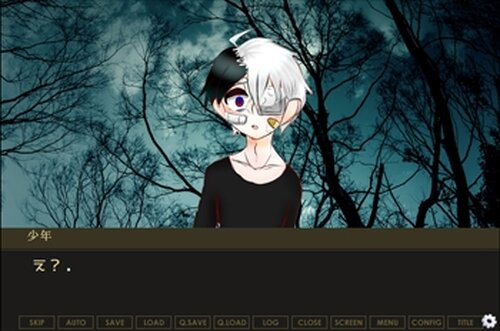 ないとめあ。【ZERO】 Game Screen Shot3