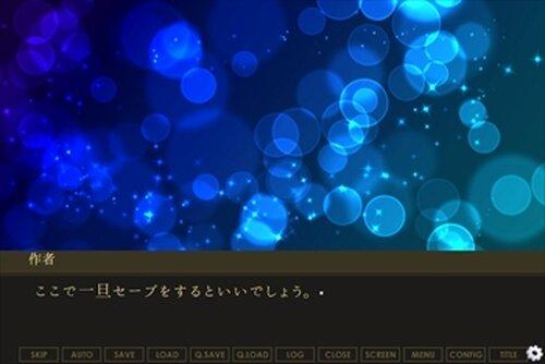 ないとめあ。【ZERO】 Game Screen Shot4