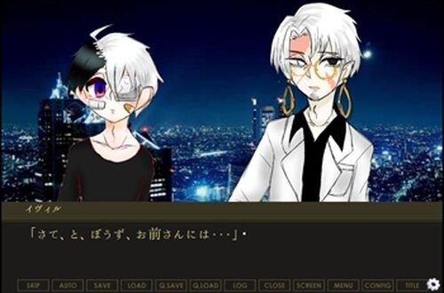 ないとめあ。【ZERO】 Game Screen Shot5