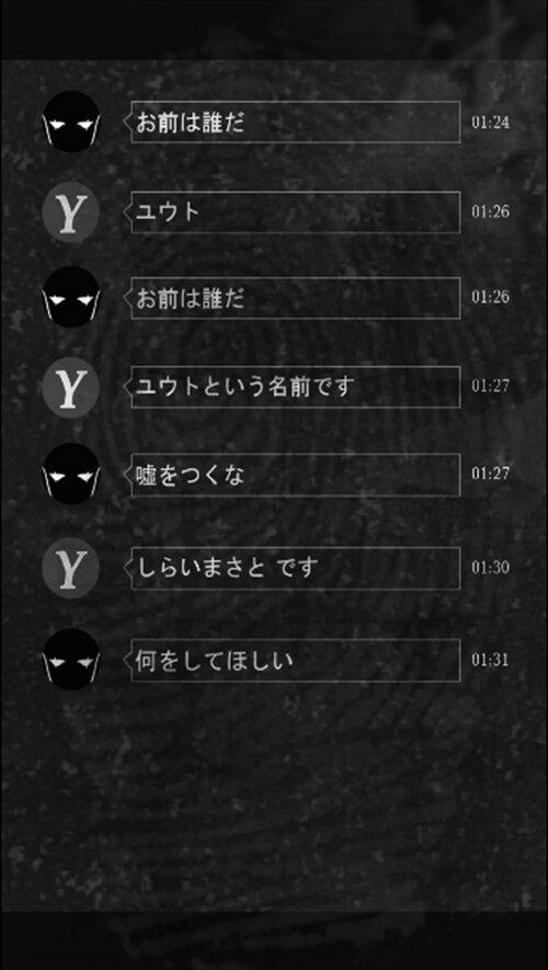 深淵サーバント Game Screen Shot1