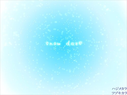 snow daze Game Screen Shot2