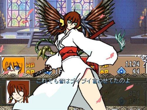 フィアードライブ Game Screen Shot1